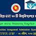 General Science and Technology GST Admission 2021  | gstadmission.org