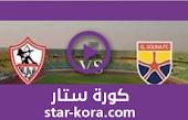 نتيجة مباراة الزمالك والجونة بث مباشر  27-09-2020 الدوري المصري