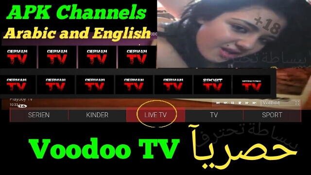 عملاق ينتظرك لمشاهدة آلاف القنوات العربية و العالمية من