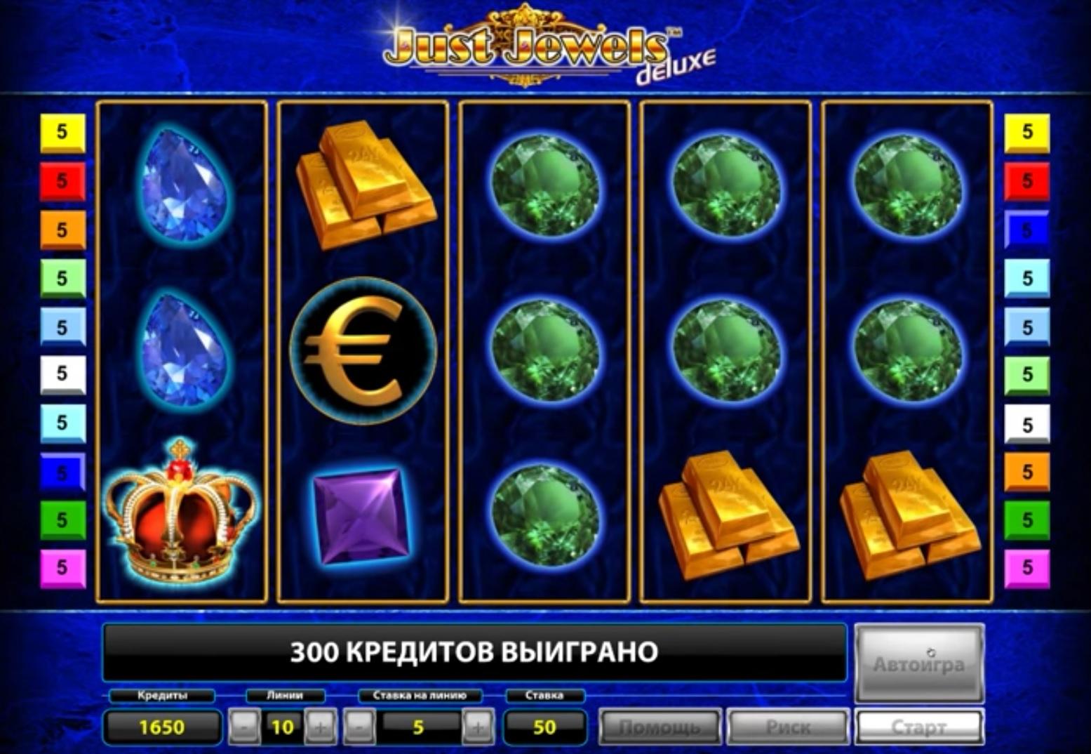 автоматы онлайн украина