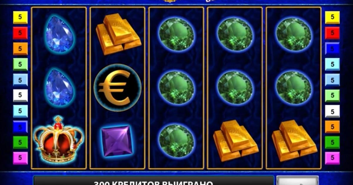 Лицензия на игровые автоматы Саратов