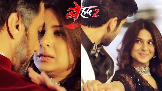 High Voltage Drama :  Rudra handovers Maya in MJ's arms wedding reception takes ugly u-turn in Beyhadh 2