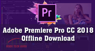 Adobe Premiere Pro CC 2018 Download Karne ki Jankari