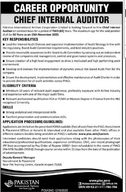 pakistan-international-airlines-pia-jobs-2020