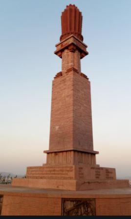 Gandhi Hill Vijayawada
