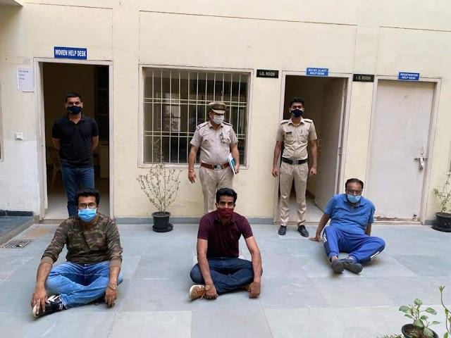 आरटीआई एक्टिविस्ट हरिन्द्र धींगड़ा व अन्य पर 15 करोड़ गबन का मामला