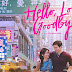 Movie Review: Hello, Love, Goodbye (SPOILER ALERT!!)
