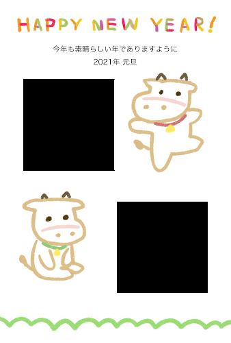 お餅を食べる牛のお絵かき年賀状(丑年)