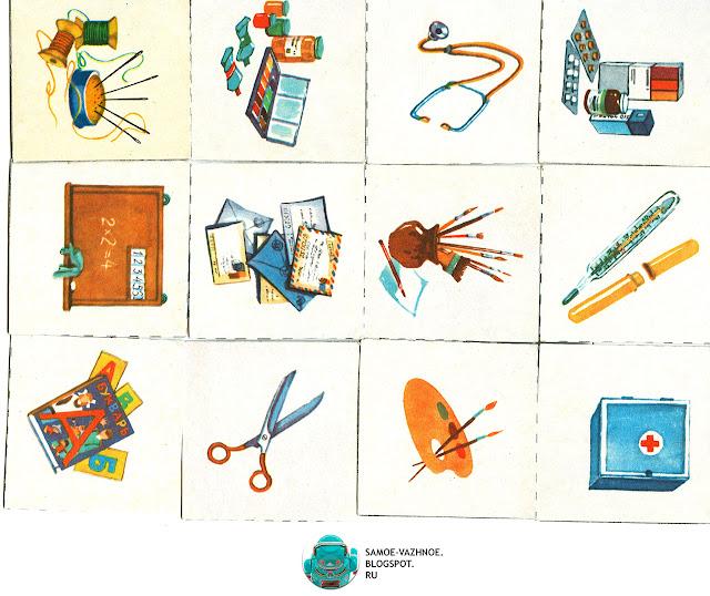 Игры с карточками для детей СССР. Все работы хороши игра СССР Е. Парсницкая, художник Т. Колпащикова 1991 1992.