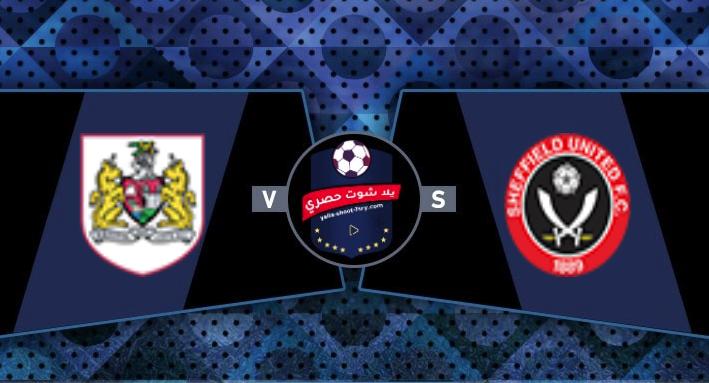 مشاهدة مباراة شيفيلد يونايتد وبريستول سيتي بث مباشر اليوم 10/2/2021 كاس الاتحاد الانجليزي