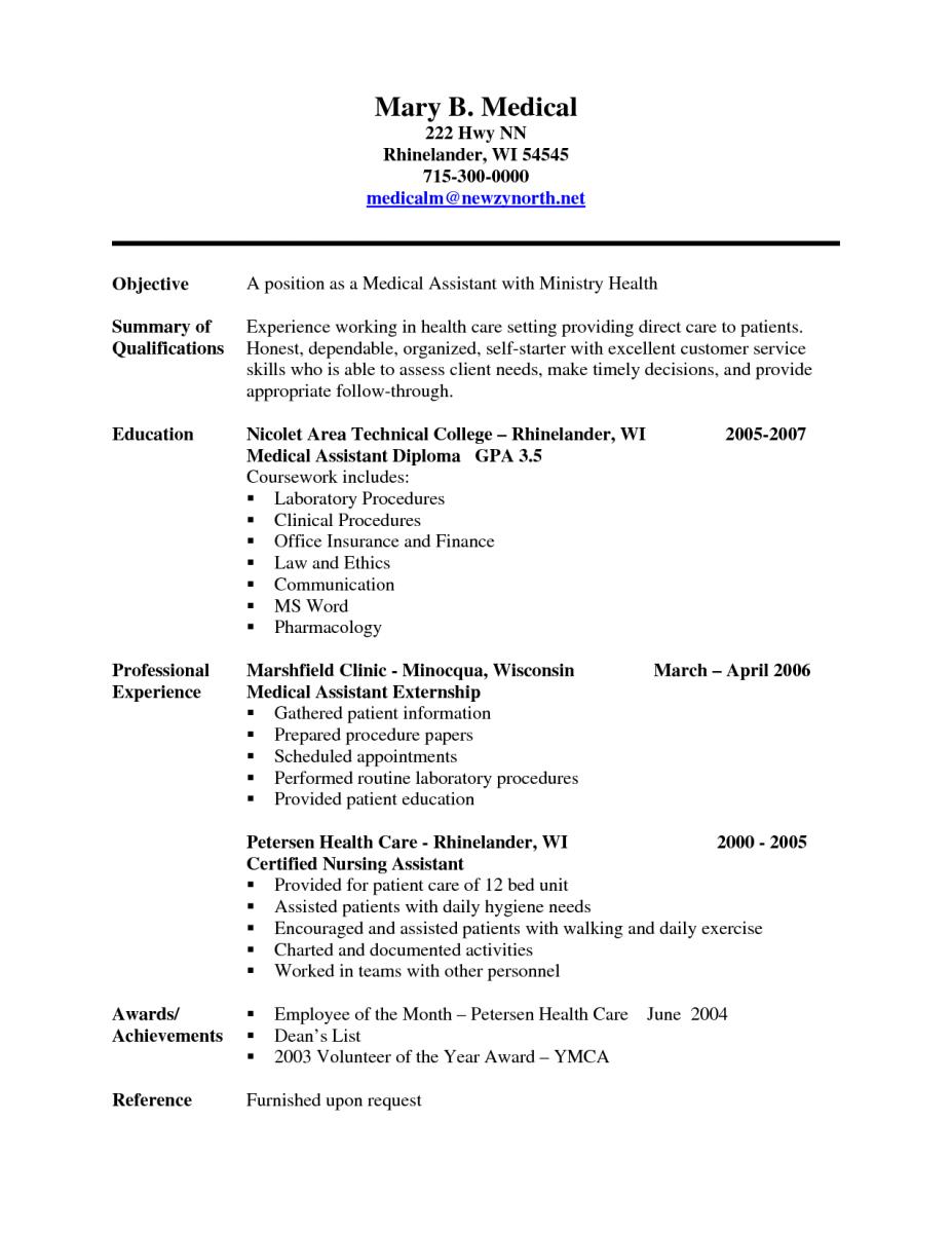 indeed resume skills list