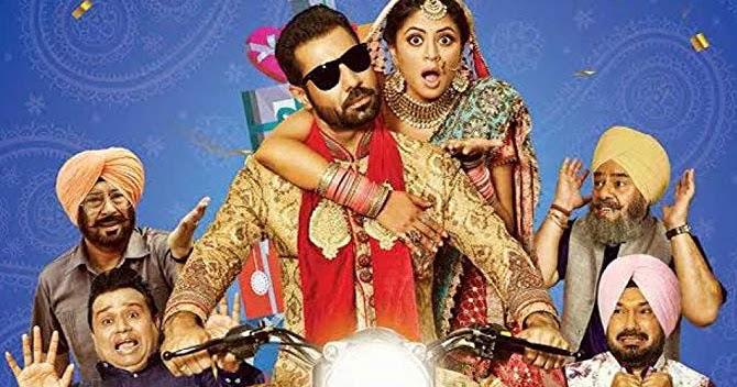 vadhaiyan ji vadhaiyan hd movie download 480p
