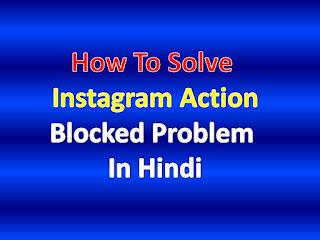 How To Solve Instagram Action Blocked Problem In Hindi