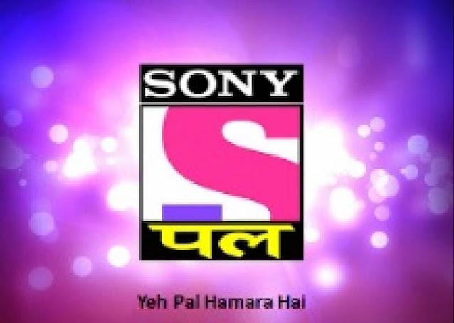 Sony PAL ki frequency kya hai, Sony PAL kaise dekhe free me