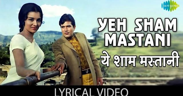Yeh Sham Mastani lyrics - Kishore kumar