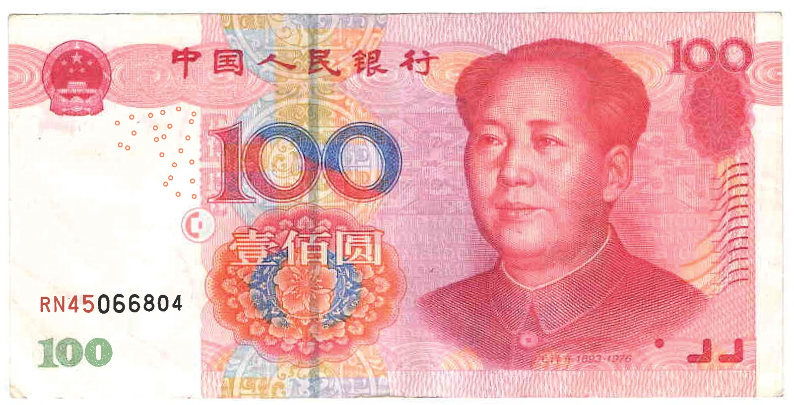 The Financial Times Said Inclusion Of Chinese Yuan May Be Like Many Reforms Significant In Hindsight But Harder To Get Excited