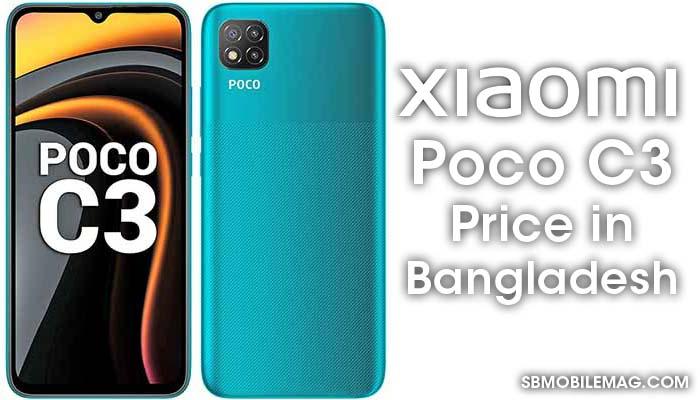Xiaomi Poco C3, Xiaomi Poco C3 Price, Xiaomi Poco C3 Price in Bangladesh
