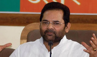 try-for-rumors-naqvi