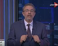 برنامج الحوار مستمر23/3/2017 عمرو خفاجى و الأثرية وهيبة صالح