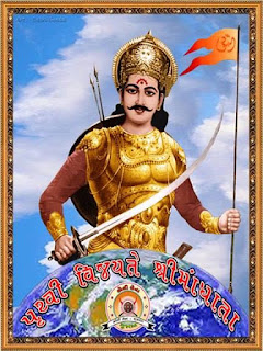 चक्रवती सम्राट राजा मांधाता Story of Mandhata.