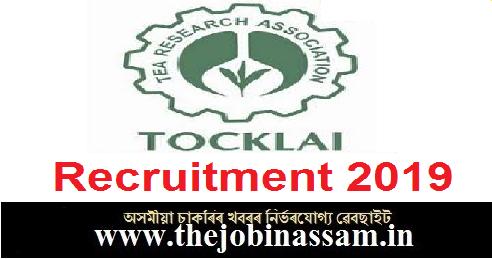 Tocklai Tea Research Institute, Jorhat, Assam Recruitment 2019