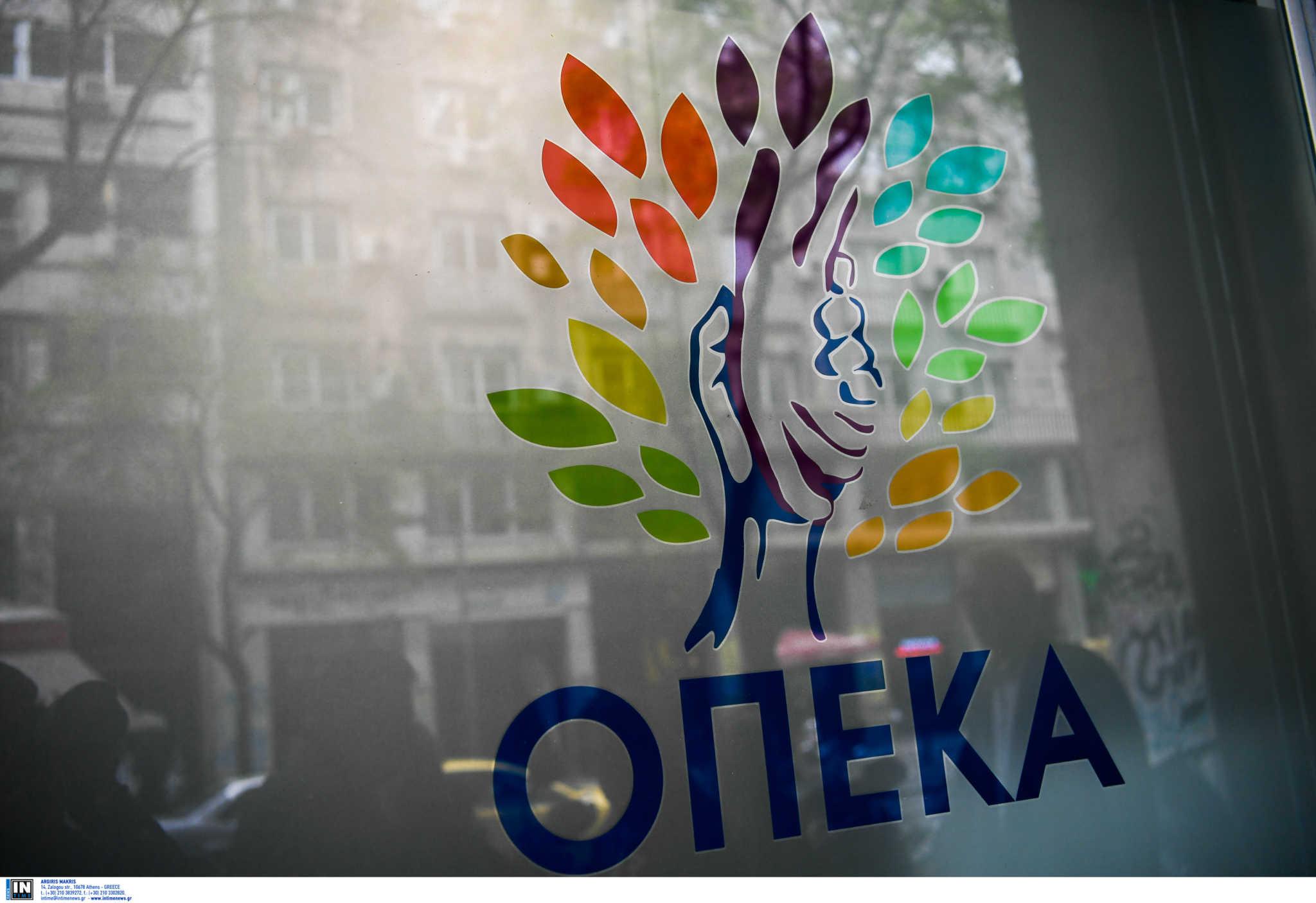 ΟΠΕΚΑ – Επίδομα παιδιού Α21: Άνοιξε η πλατφόρμα για τις αιτήσεις