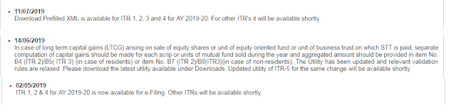 no-extension-of-itr-filing-due-date-ay-2019-20