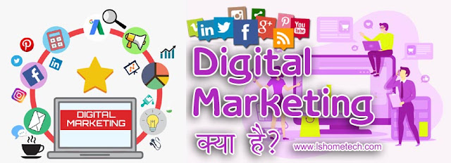 Digital marketing introduction