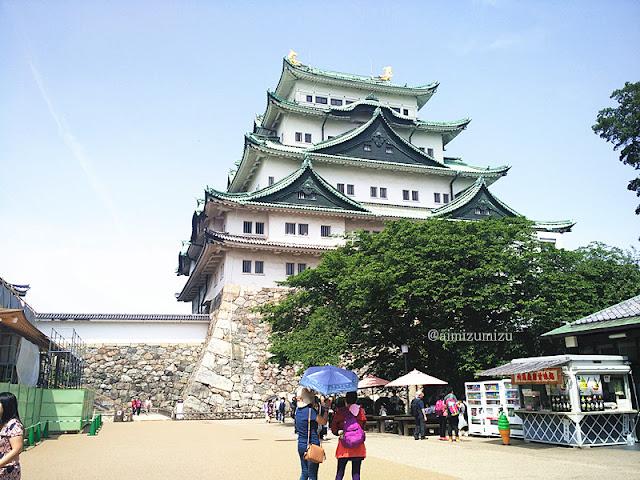 lokasi Nagoyajyou / Nagoya Castle