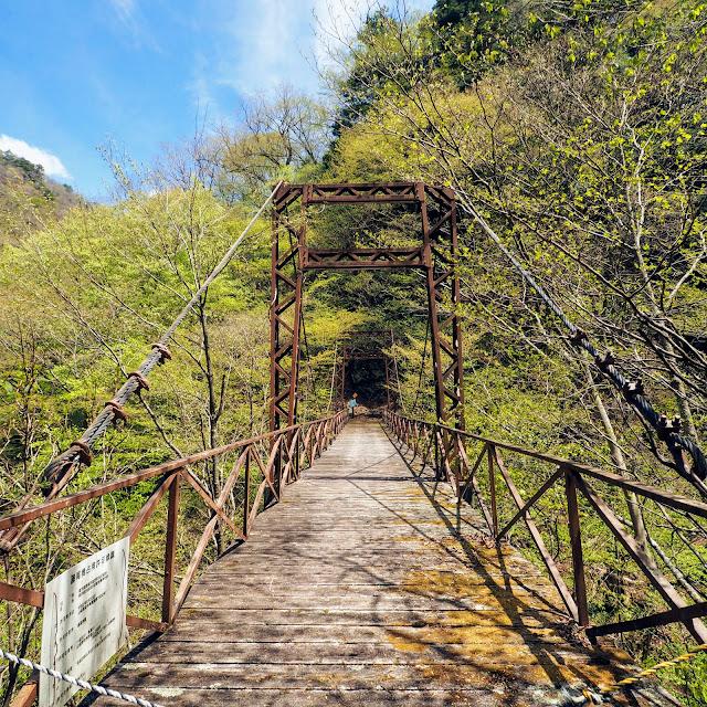大菩薩ライン 甲州市 長尾橋