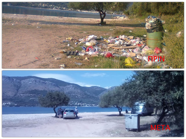 Αναγνώστης ευχαριστεί τον Δήμο Ηγουμενίτσας