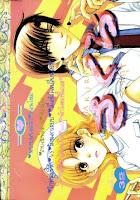 ขายการ์ตูนออนไลน์ Sakura เล่ม 3