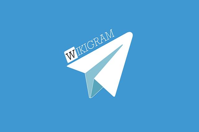 تحميل برنامج تليغرام Telegram for Windows