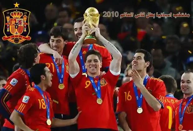 العالم,كاس العالم 2010,كأس العالم,كأس العالم 2010,روبن كأس العالم 2010,أهداف كأس العالم 2010,نهائي كاس العالم,world cup 2010,south africa 2010,fifa 2010,2010 world cup,هولندا كأس العالم,كأس العالم جنوب أفريقيا,أفضل مباريات كأس العالم,مونديال 2010,الأرجنتين ألمانيا 2010,أسبانيا والبرتغال 2010,أسبانيا والهوندراس 2010,2010 final,dutch 2010,espain 2010,11 july 2010,اسبانيا وسويسرا 2010,أسبانيا والتشيلي 2010,أسبانيا وألمانيا 2010,هدف انيستا 2010