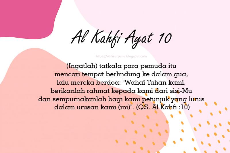 Al kahfi ayat 10