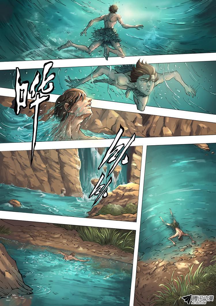 อ่านการ์ตูน Tangyan in the other world 2 ภาพที่ 22