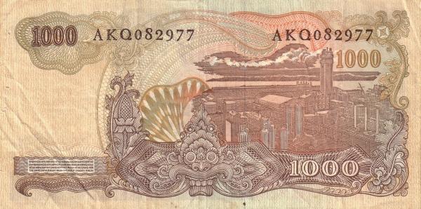 1000 rupiah 1968 belakang