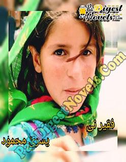 Faqeerni (Complete Novel) By Yusra Mehmood