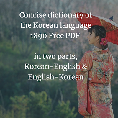 Free PDF: Concise dictionary of the Korean language