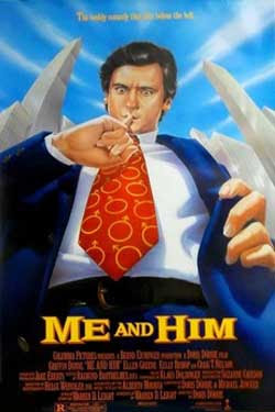 Me and Him (1988)