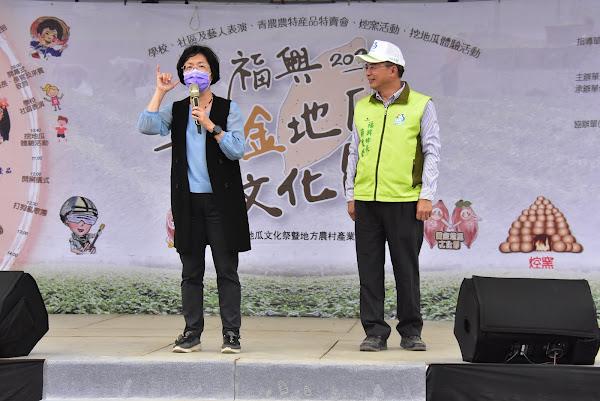福興鄉黃金地瓜節 千人窯烤地瓜