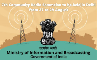 7th Community Radio Sammelan to be held in New Delhi