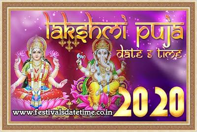 2020 Lakshmi Puja Date & Time, लक्ष्मी पूजा 2020 तारीख व समय
