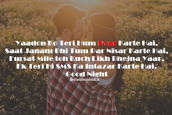 good night images cute girl