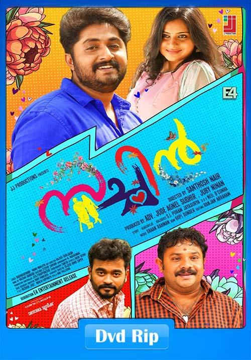 Sachin 2019 Malayalam 720p DVDRip Esub x264 | 480p 300MB | 100MB HEVC