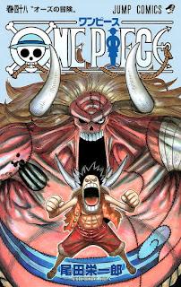 ワンピース コミックス 第48巻 表紙 | 尾田栄一郎(Oda Eiichiro) | ONE PIECE Volumes