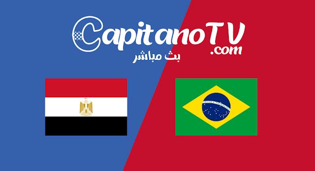مصر ضد البرازيل مباشر,بث مباشر,Egypt vs brazil,بث مباشر مباراة مصر و البرازيل