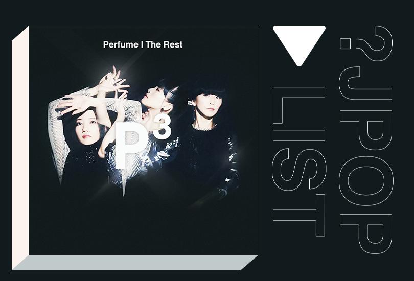 "Random J Pop playlist: Perfume - The rest ""P Cubed"" | Random J Pop"