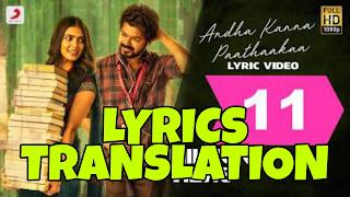 Andha Kanna Paathaakaa Lyrics In English | With Translation | – Master (2020) Movie