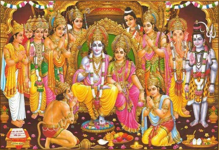 Shri Ram Images | Shri Ram Chandra Images | Ram ji images